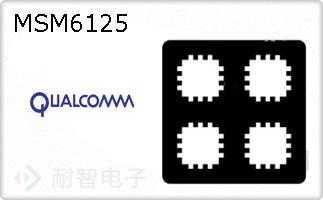 MSM6125