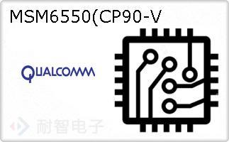 MSM6550(CP90-V的图片