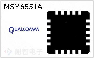 MSM6551A