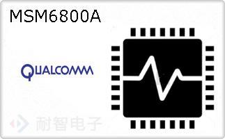 MSM6800A