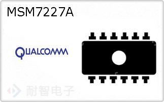 MSM7227A的图片