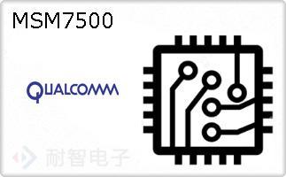 MSM7500