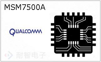 MSM7500A