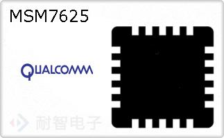 MSM7625