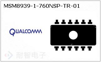 MSM8939-1-760NSP-TR-