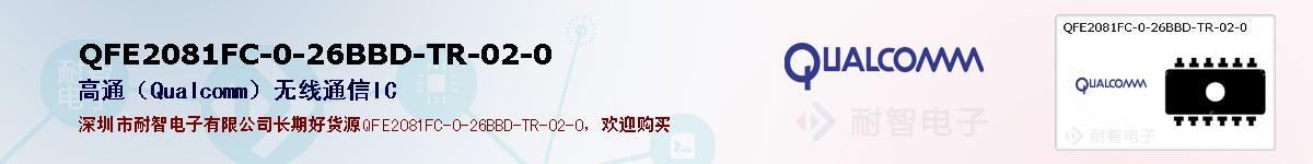 QFE2081FC-0-26BBD-TR-02-0的报价和技术资料